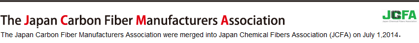 The Japan Carbon Fiber Manufacturers Association